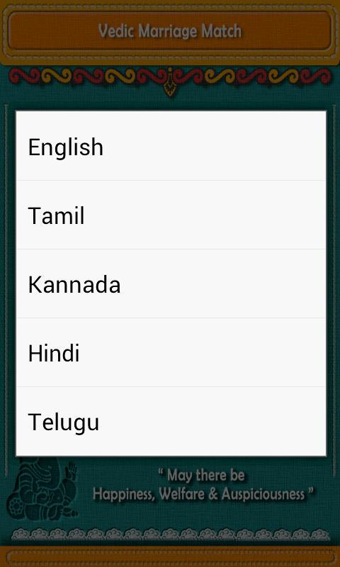 Matchmaking horoscoop in Telugu