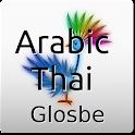 Arabic-Thai Dictionary icon