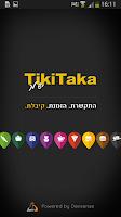 Screenshot of טיקיטקה – TikiTaka