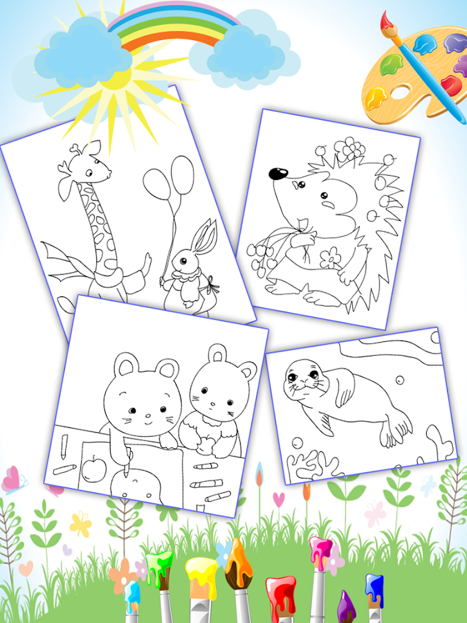 Coloring Book For Kids Animal Screenshot