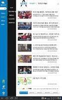 Screenshot of 채널A 뉴스 for Galaxy Tab