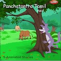 Kids Stories Tamil Vol-1
