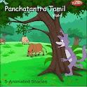 Kids Stories Tamil Vol-1 icon