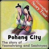 Gyeongbuk Story Tour - Pohang