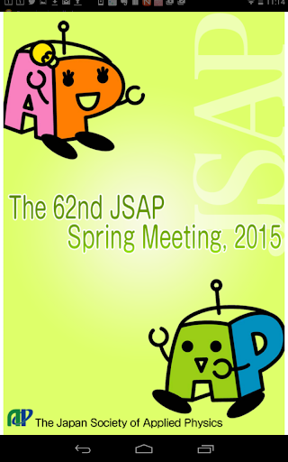 The 62nd JSAP Spring Meeting