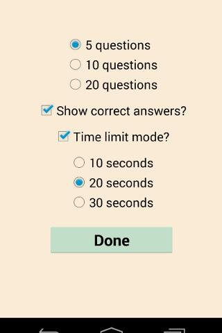 【免費教育App】Java Quiz-APP點子