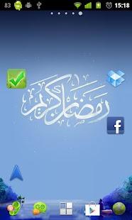 Ramadan Live wallpaper - screenshot thumbnail পবিত্র রমজান মাসের জন্য ১০টি গুরুত্বপূর্ণ Android Apps ও বিস্তারিত!