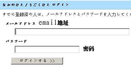 Chrome 上过你的站嘛?-为你网站添加简易 Chrome 计数器