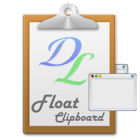 Floating Clipboard icon