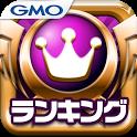 RANKAPP byGMO icon