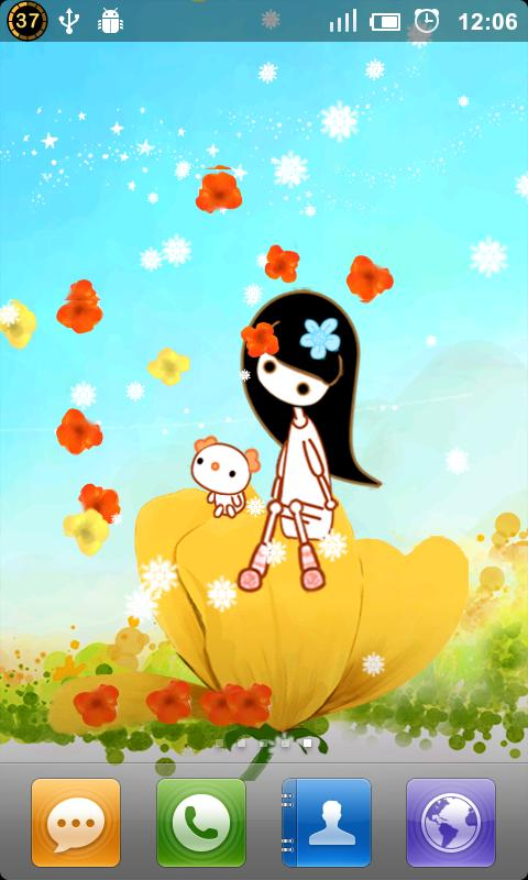 A Flower Cradle Live Wallpaper- screenshot