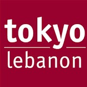 Sushi Tokyo Lebanon Restaurant