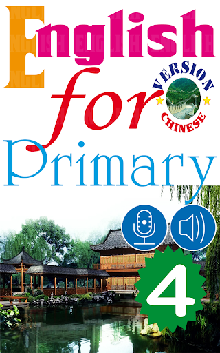 English for Primary 4 Chinese