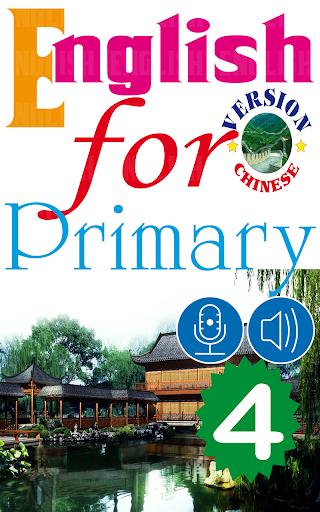 【免費教育App】English for Primary 4 Chinese-APP點子