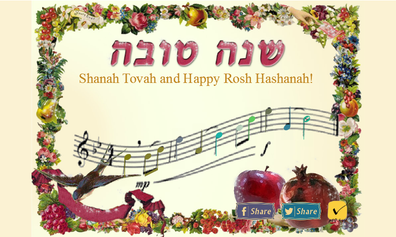 Shana Tovah Play-Music Card - screenshot