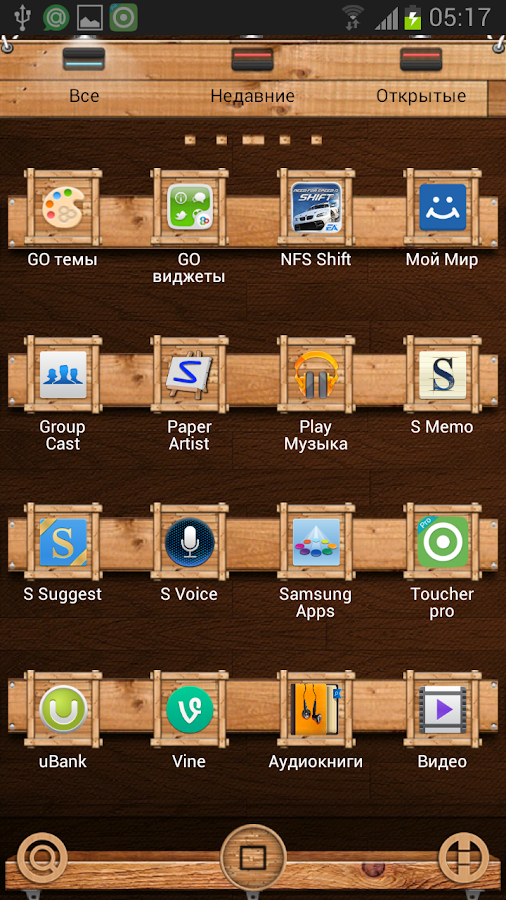 Wood Go Launcher Theme - screenshot