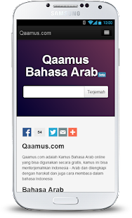Kamus Bahasa Arab- screenshot thumbnail