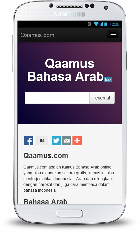 Kamus Bahasa Arab- screenshot