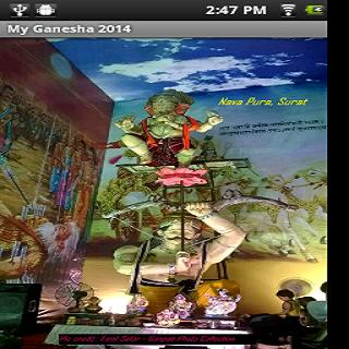 My Ganesha 2014