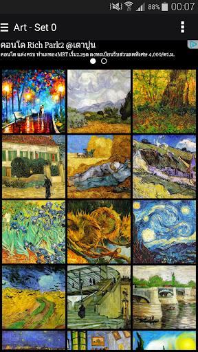 Vincent Van Gogh Set Wallpaper