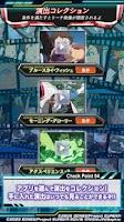 Screenshot of CR交響詩篇エウレカセブン spec2