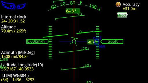 Flight Navi Pro
