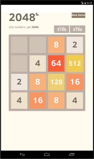 玩解謎App|只需2048免費|APP試玩