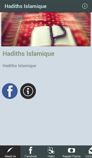 Hadiths Islamique