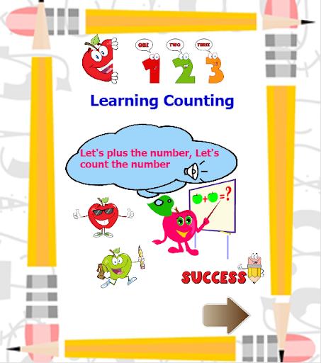 玩教育App|孩子學習計數免費|APP試玩