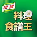 康寶NO.1料理食譜王 icon