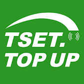 TSET TOP UP mobile recharge
