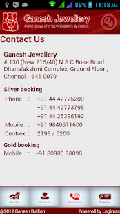 Ganesh Bullion- screenshot thumbnail