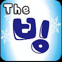 해운대팥빙수 The 빙 (더빙) icon
