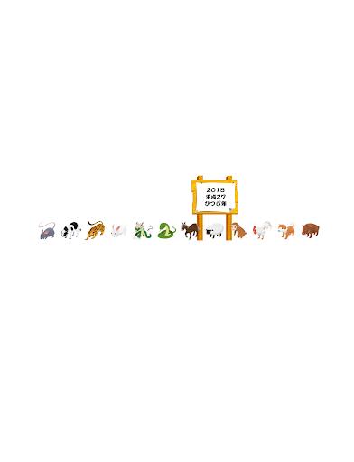 免費下載工具APP|西暦・和暦・年齢・干支早見表 app開箱文|APP開箱王