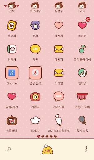 玩個人化App|꽁지(발렌타인데이) 도돌런처 테마免費|APP試玩