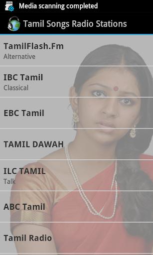 Tamil Songs Radio Stations
