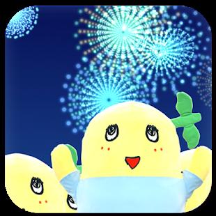 Fireworks funassy