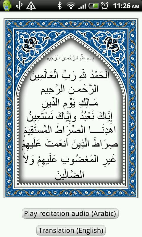 Al-Fatiha - screenshot