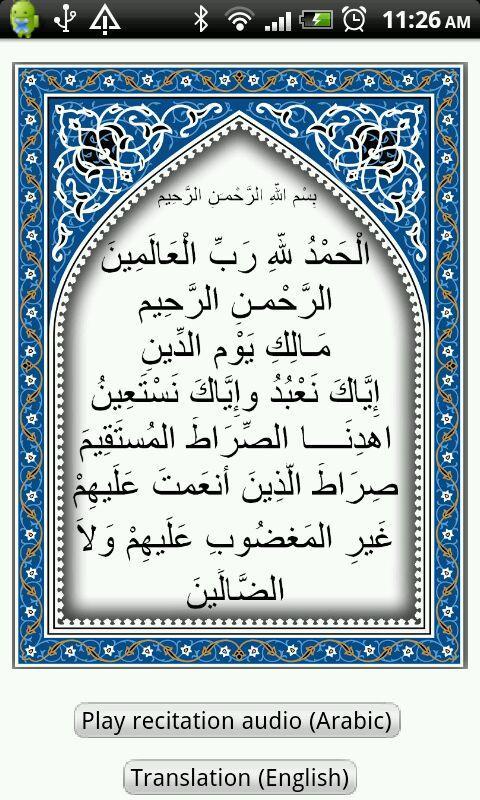 Al-Fatiha- screenshot