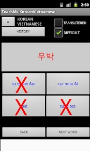 Korean Vietnamese Teacher- screenshot thumbnail