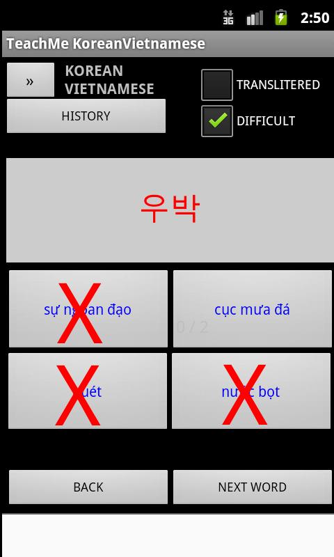 Korean Vietnamese Teacher- screenshot