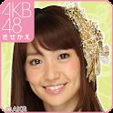 AKB48きせかえ(公式)大島優子ライブ壁紙-SG-