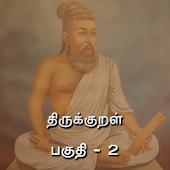 THIRUKKURAL VOL 2