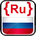 Russian lessons (free & fun) icon