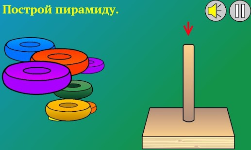 Games for children - screenshot thumbnail