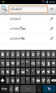 Woontua Keyboard- screenshot thumbnail