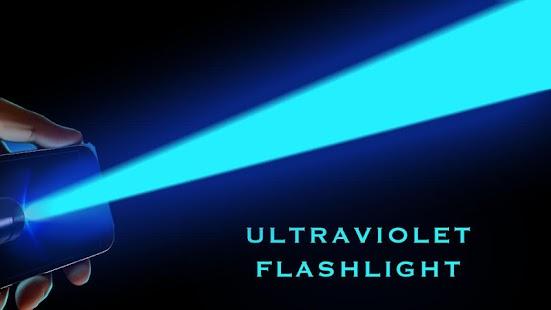 紫外线LED手电筒