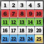 パネルクイズ アタック25