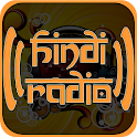 Hindi Radio – With Recording logo