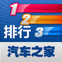 热门车推荐 logo